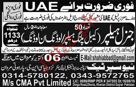 General Labour Jobs 2019 in UAE
