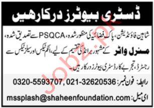 Mineral Water Distributor Jobs in Karachi