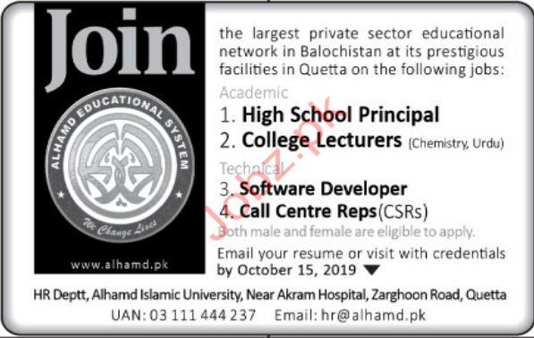Al Hamd Educational System Quetta Jobs