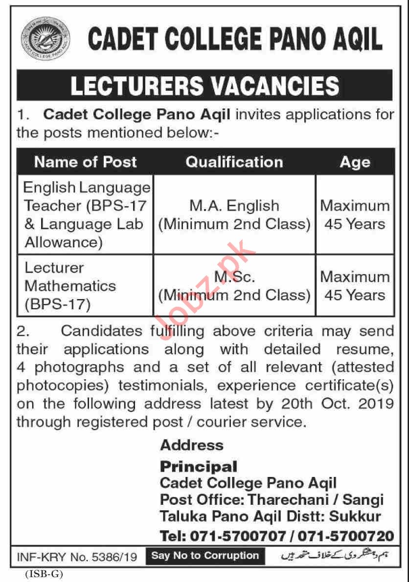 Cadet College Pano Aqil Jobs 2019 for Lecturers