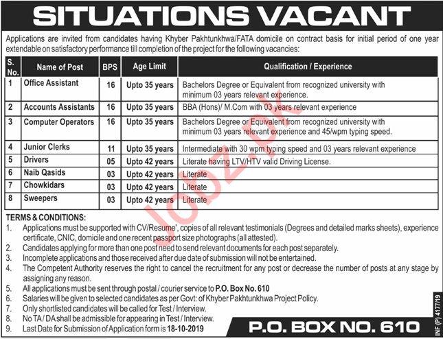 Public Sector Organization Peshawar Jobs 2019