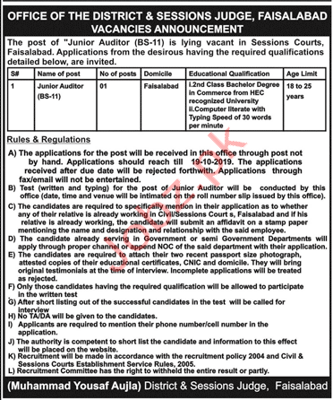 Session Courts Faisalabad Jobs