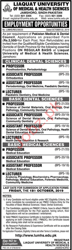 Liaquat University of Medical & Health Sciences Jamshoro Job