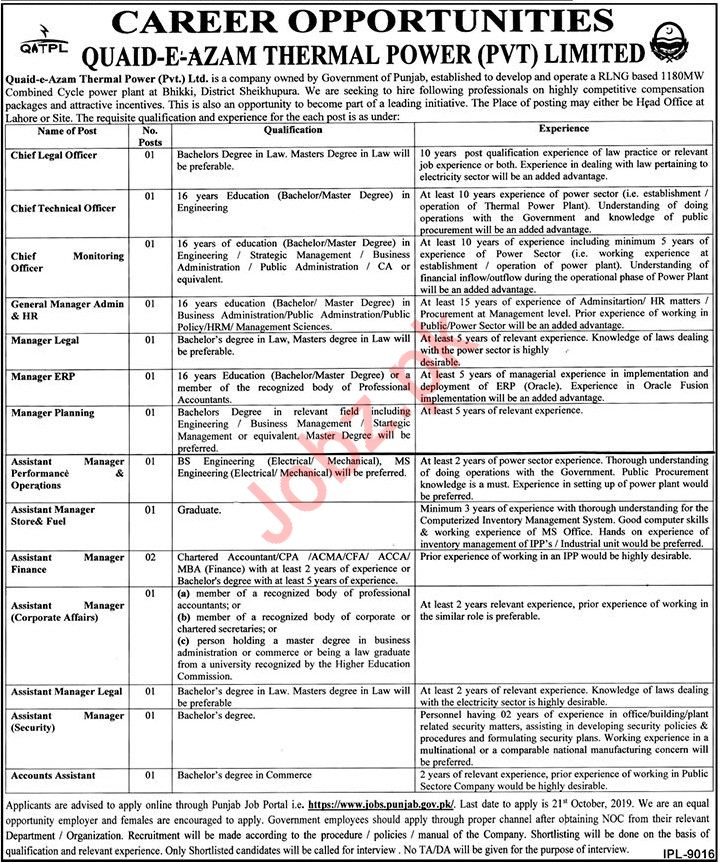 Quaid E Azam Thermal Power Pvt Limited Lahore Jobs 2019