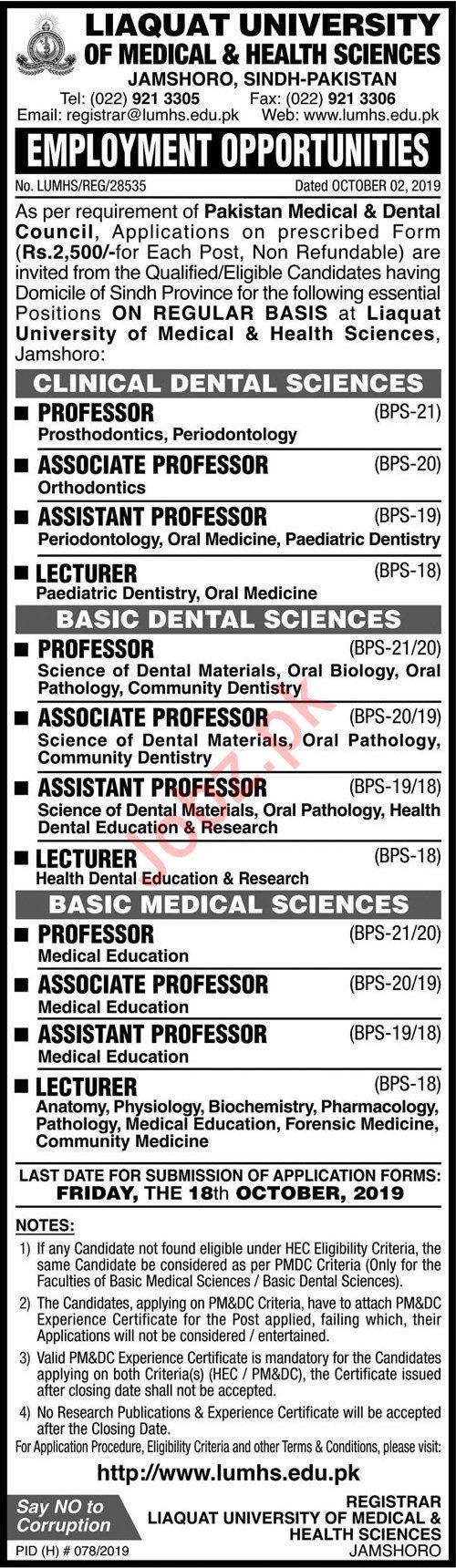 Liaquat University of Medical & Health Sciences Jobs 2019