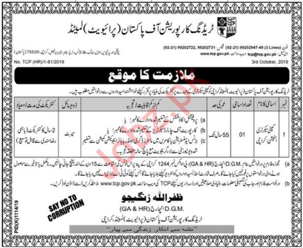 Trading Corporation of Pakistan Pvt Limited Karachi Job 2019