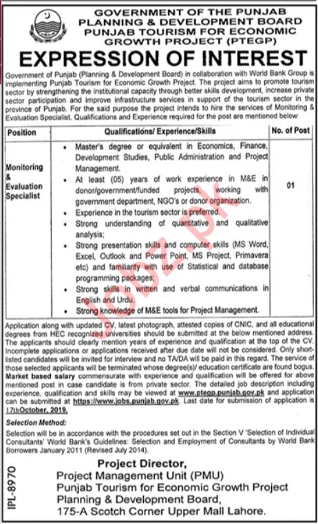 PMU Project Management Unit Lahore Jobs 2019