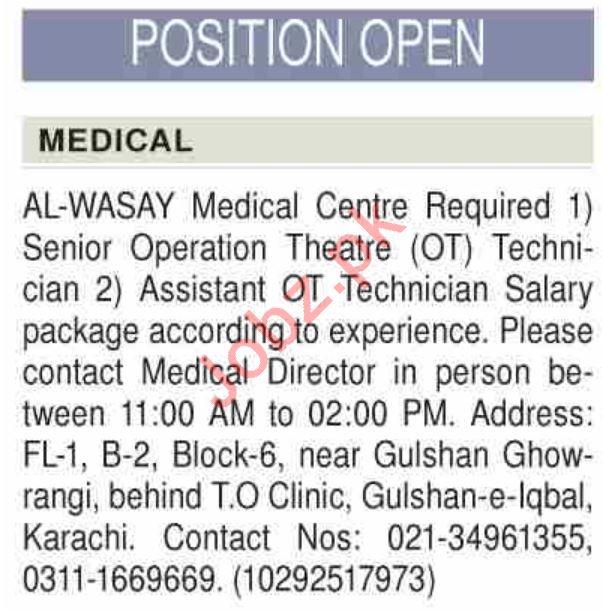 Al Wasay Medical & Diagnostic Center Karachi Technicians Job
