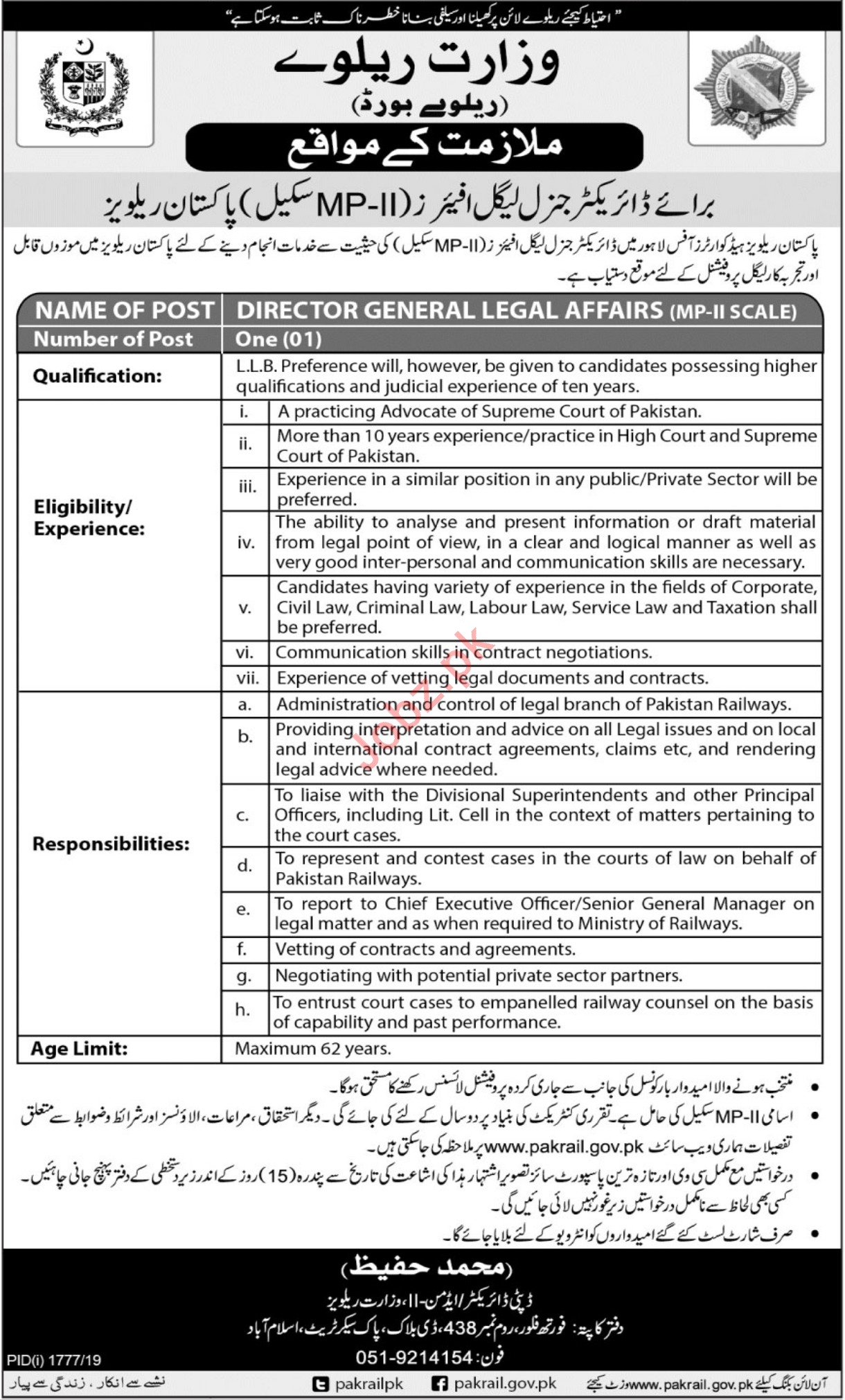 Railway Board Job For Director General Legal Affairs