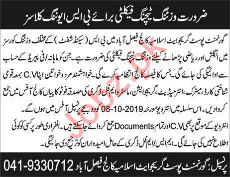 Government Postgraduate Islamia College Teaching Jobs 2019