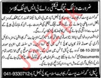 Government Postgraduate Islamia College Jobs For Teachers