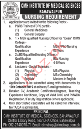 CMH Institute of Medical Sciences Bahawalpur Jobs