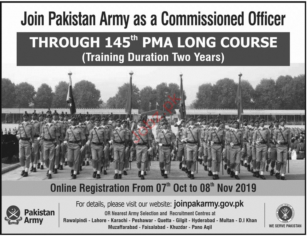 Pakistan Army Commissioned Officer Jobs
