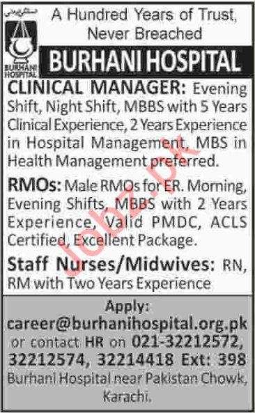 Burhani Hospital Jobs 2019 For Karachi