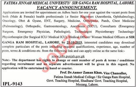 Fatima Jinnah Medical University FJMU Jobs For Medical Staff