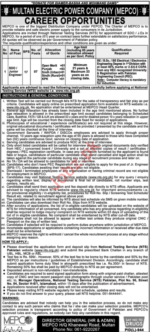 Multan Electric Power Company MEPCO Jobs 2019 via NTS