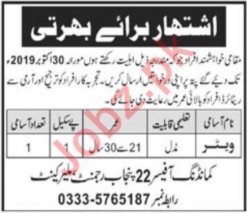 Pakistan Army 22 Punjab Regiment Job For Malir Cantt