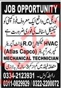 HVAC Technician RO Plant Operator Jobs in Karachi