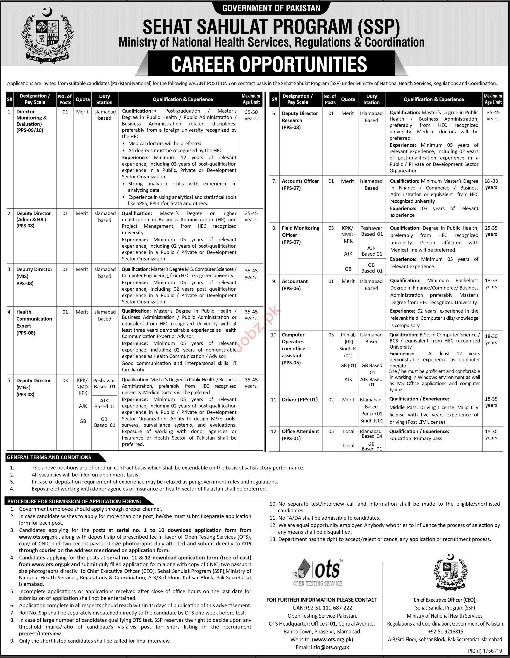 Sehat Saholat Program Govt Of Pakistan OTS Jobs