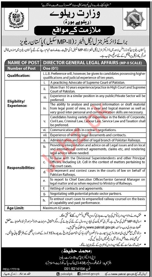 Ministry of Railways Islamabad Jobs 2019