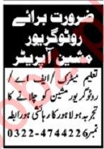 Rotogravure Machine Operator Jobs in Lahore