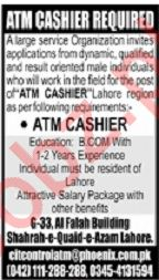ATM Cashier Jobs in Lahore