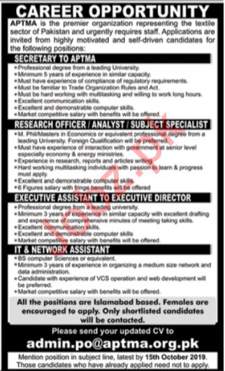 All Pakistan Textile Mills Association APTMA Jobs For Lahore