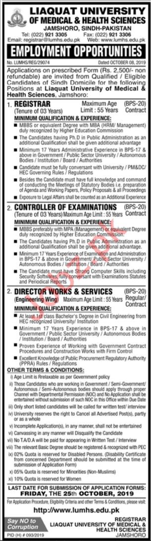 Liaquat University of Medical & Health Sciences LUMHS Jobs