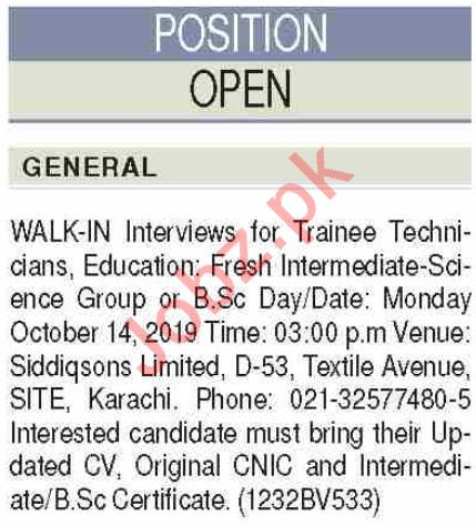 Siddiqsons Limited Karachi Jobs for Trainee Technicians
