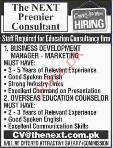 The Next Premier Consultant Karachi Jobs
