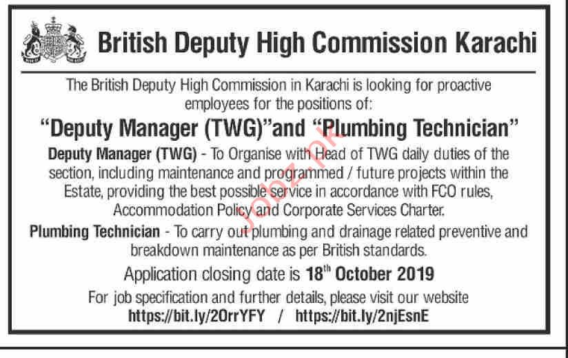 British Deputy High Commission Karachi Jobs