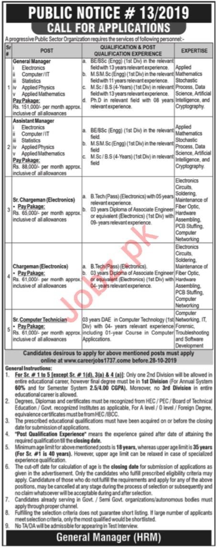 Pakistan Atomic Energy Commission PAEC Engineering Jobs 2019