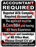 Accountant Jobs 2019 in Islamabad