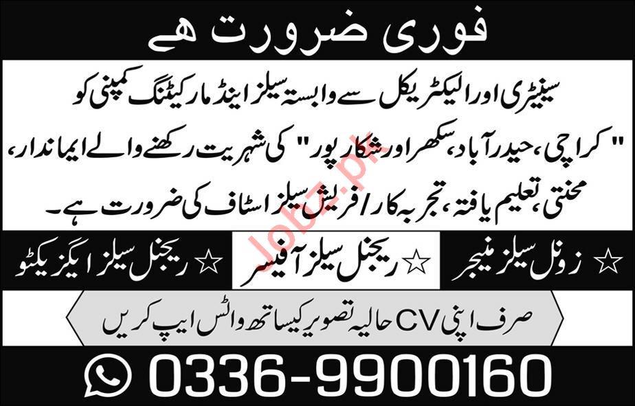 Sales & Marketing Jobs in Karachi, Hyderabad & Shikarpur