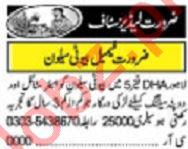 Khabrain Sunday Classified Ads 13 Oct 2019 for Ladies Staff