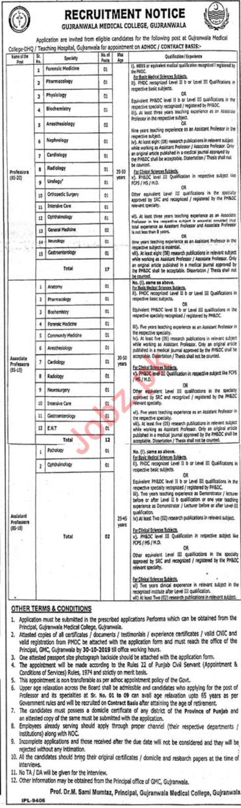 Gujranwala Medical College Faculty Jobs in Gujranwala