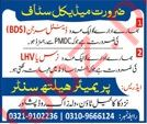 Dental Surgeon Jobs in Peshawar