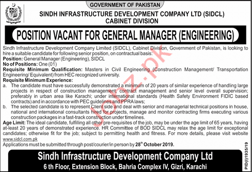 Govt of Pakistan General Manager Engineering Sindh Jobs