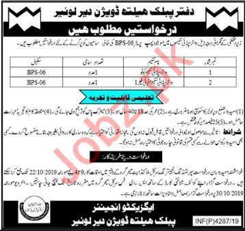 Public Health Division Jobs For Pump Operators in Lower Dir