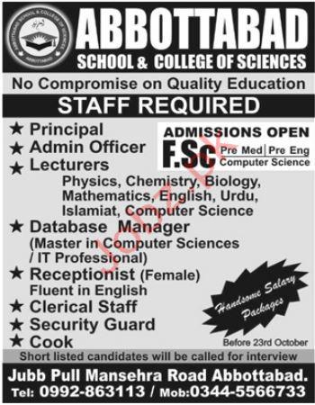 Abbottabad School & College of Sciences Jobs 2019
