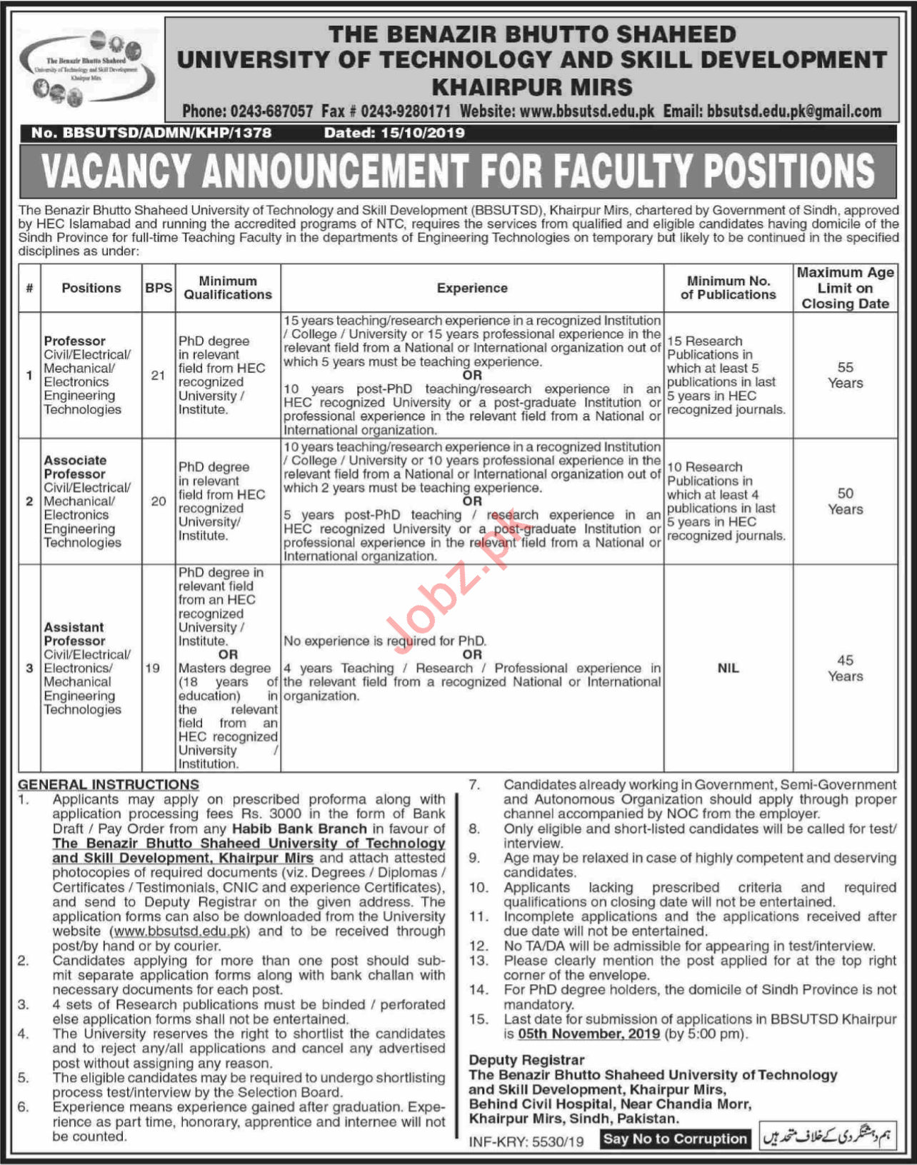 University of Technology & Skill Development Faculty Jobs