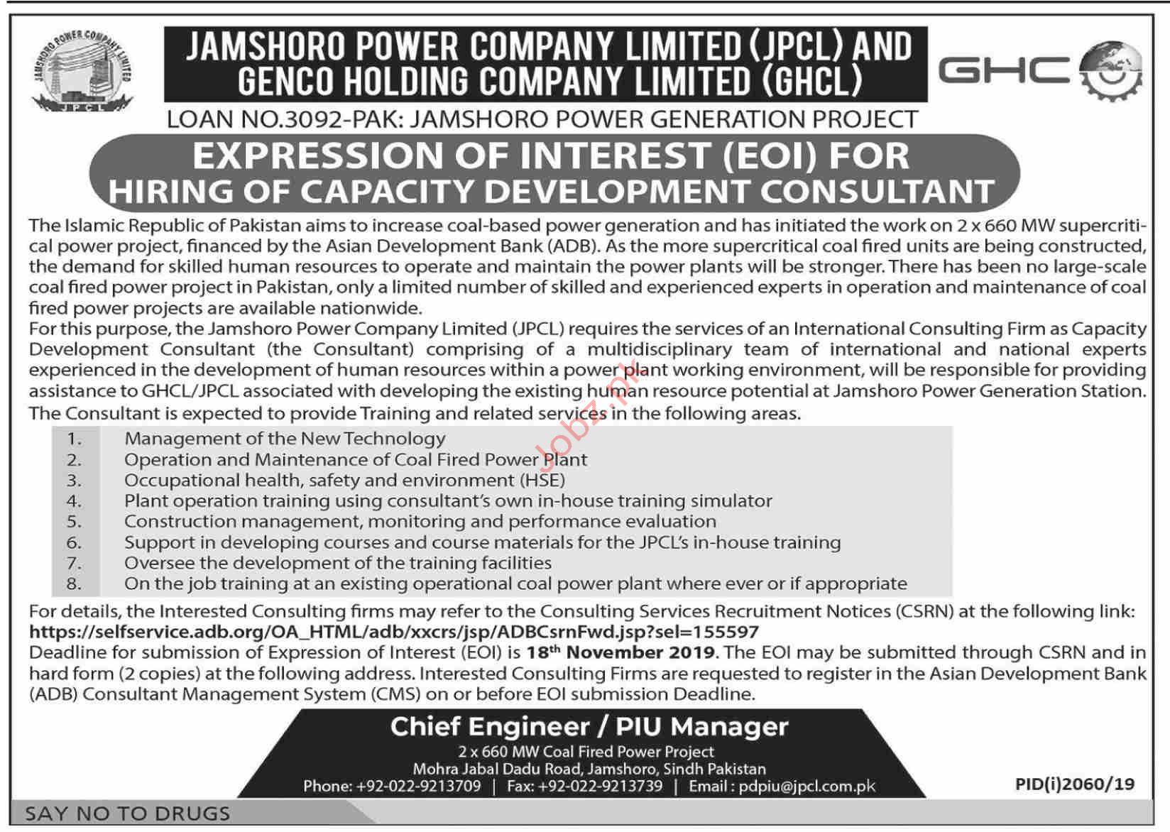 Jamshoro Power Company Ltd Jobs