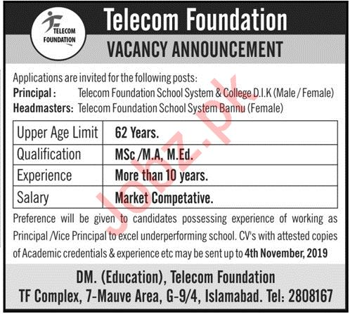 Telecom Foundation School & College Jobs in DIK & Bannu
