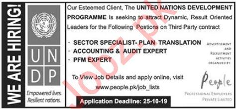 United Nations Development Programme Lahore Jobs 2019