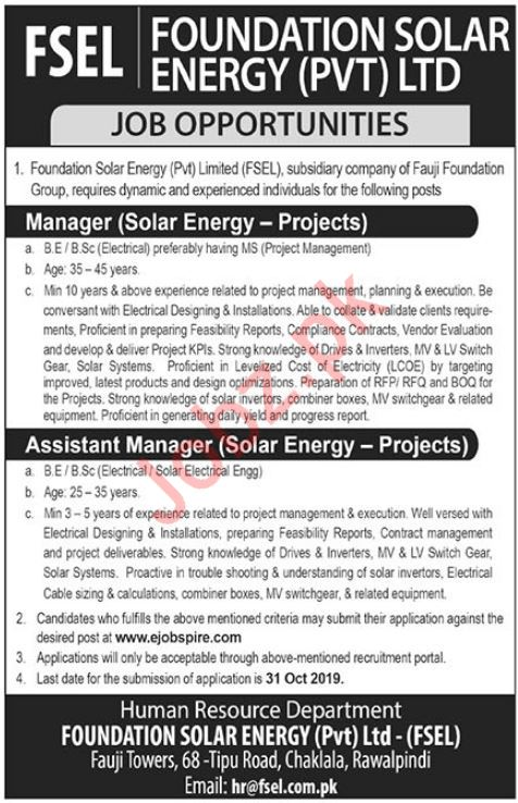 FSEL Foundation Solar Energy Pvt Limited Jobs in Rawalpindi