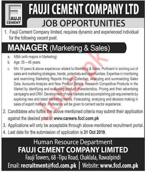 Fauji Cement Company Limited Rawalpindi Jobs 2019