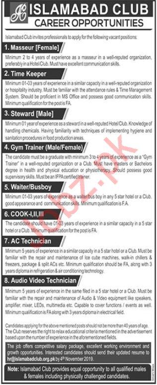 Islamabad Club Jobs 2019