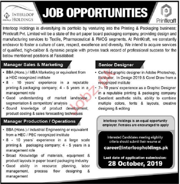 Interloop Holdings Pvt Ltd Faisalabad Jobs