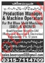 Production Manager & Machine Operator Jobs 2019