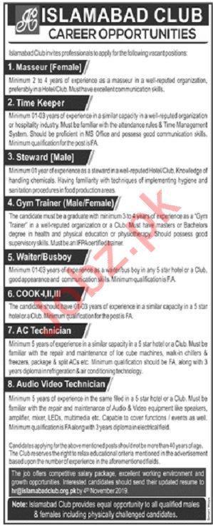 Islamabad Club Jobs 2019 for Gym Trainer & Steward
